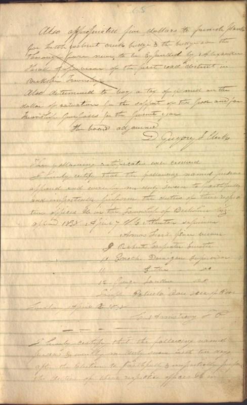 Record Book of Berkshire Township No. 2 1807-1843 (p. 81)