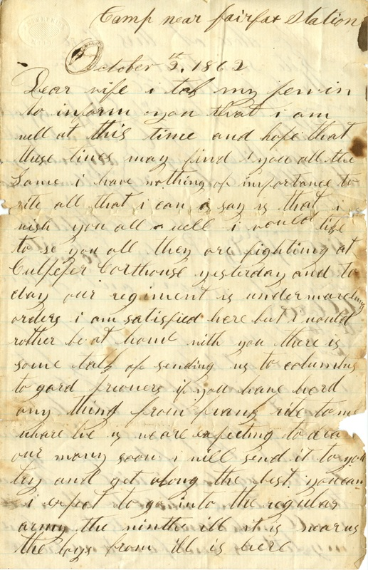 Mitchell Family Civil War Letters (p. 2)