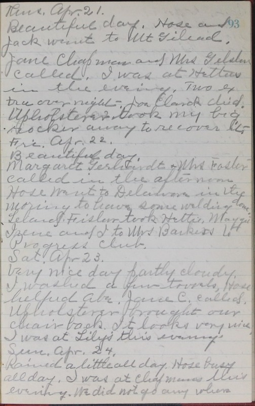 Roberta Hopkins' Journal, 1931-1933 (p. 96)